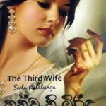 the third wife sinhala translation Thunweni Birida – Anula de Silva thuneni birida 150x150