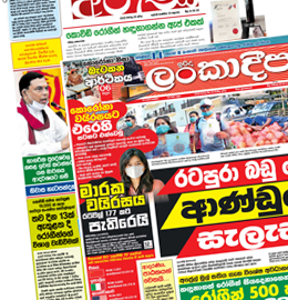 sinhala news paper read online Sinhala News Papers (03/29) THUMB 29 260x270