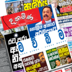 sinhala news paper today online Sinhala News Papers (03/28) thumb 150x150