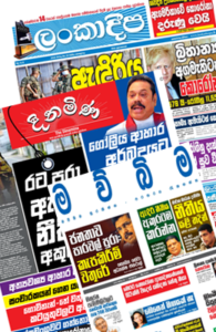 sinhala news paper today online Sinhala News Papers (03/28) thumb 195x300