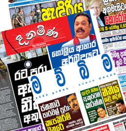 sinhala news paper today online Sinhala News Papers (03/28) thumb 260x270