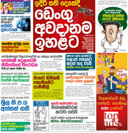 sinhala news paper pdf download Sinhala News Papers (05/19) news thumb 15 260x270